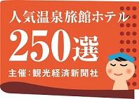 250_198×142.jpg