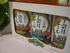宇奈月ビール3本セット:ホテル黒部のおみやげ