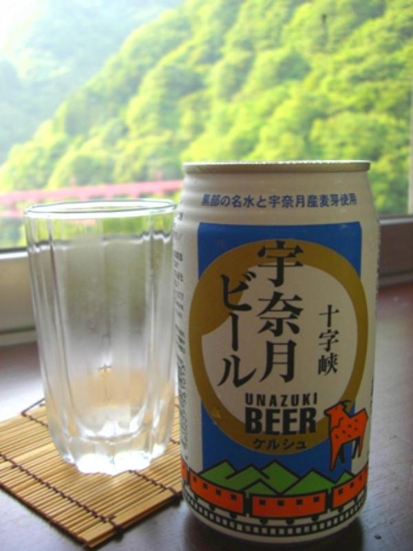 宇奈月ビール十字峡<ケルシュ>:ホテル黒部のおみやげ