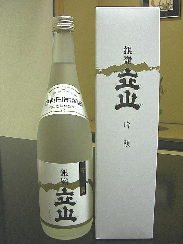 銀嶺立山 吟醸(日本酒):ホテル黒部のおみやげ