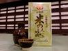 米の芯(日本酒):ホテル黒部のおみやげ